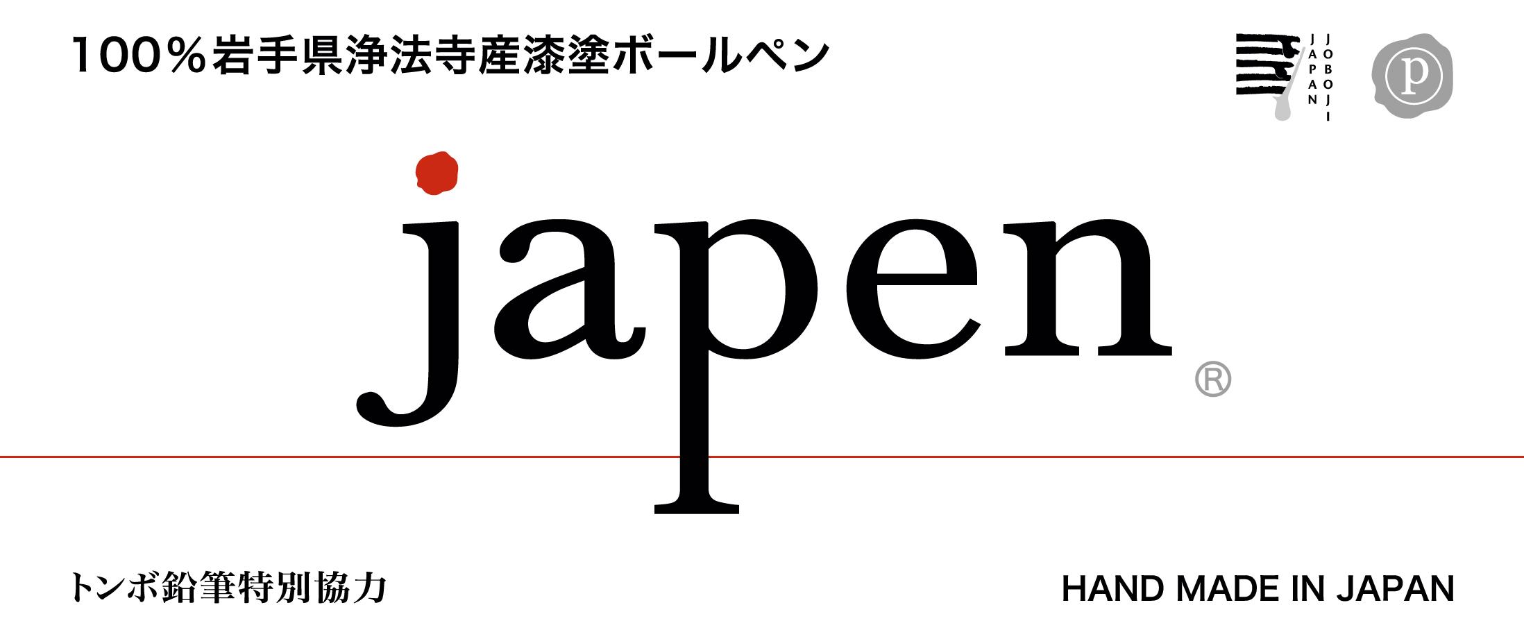 japenチラシ_B5縦_表面_OL_20160906